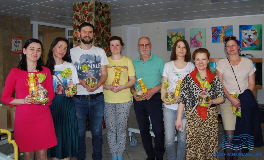 """Волонтеры и друзья фонда """"Пантанасса"""""""